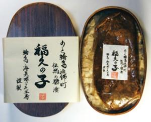 fuguhako-310