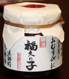 fugunoko-310